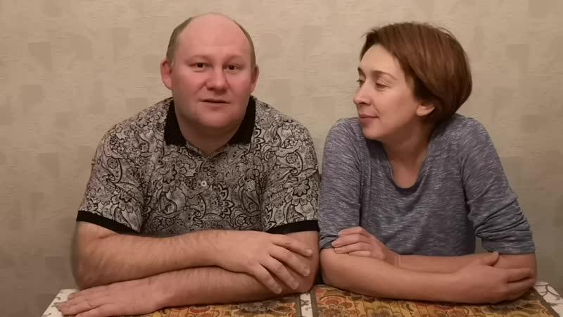 Отзыв о Нашем Аисте от Максима и Эльмиры Червяткиных