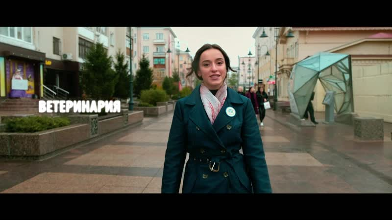 Курсы профессиональной переподготовки Омск