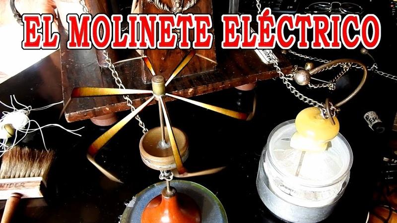 Molinete eléctrico Molino eléctrico Molinete Propiedad de las puntas Efecto Punta