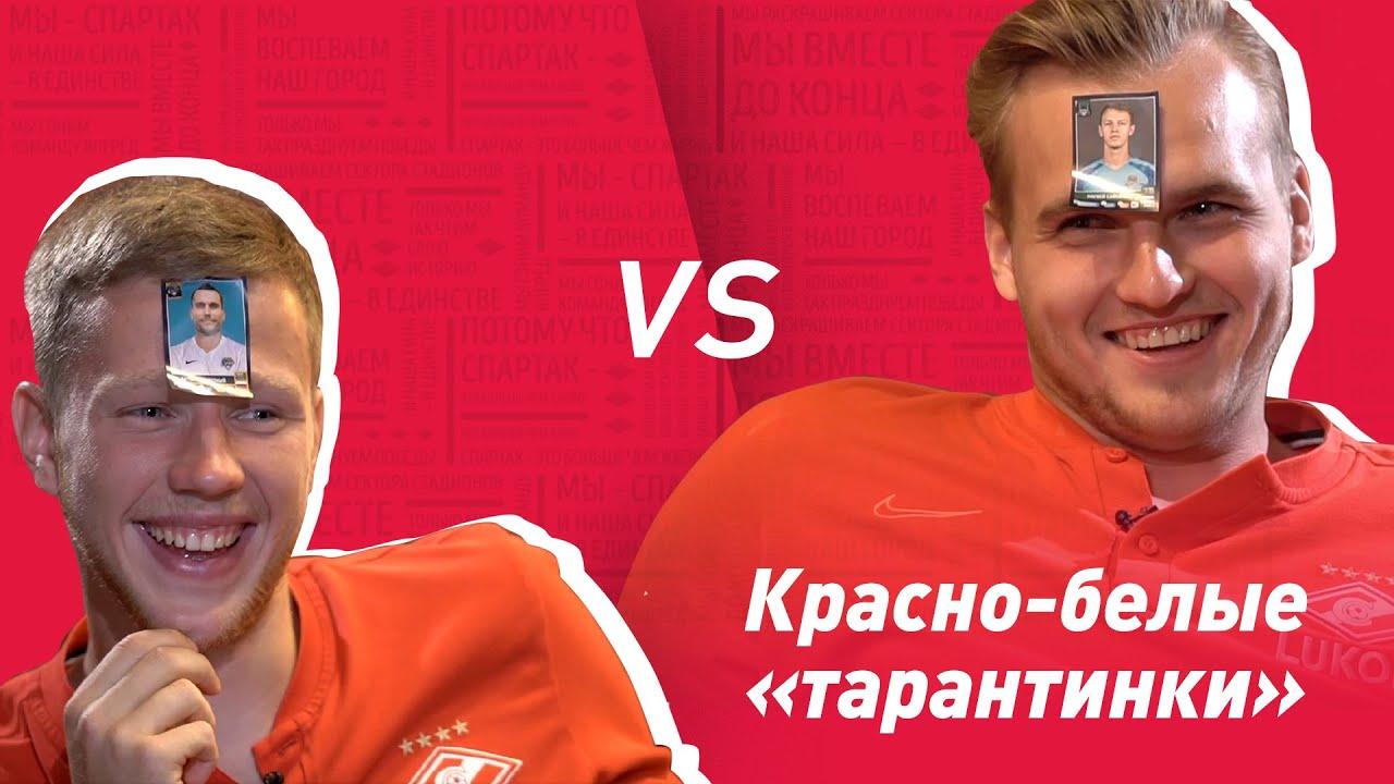 Илья Гапонов и Александр Максименко