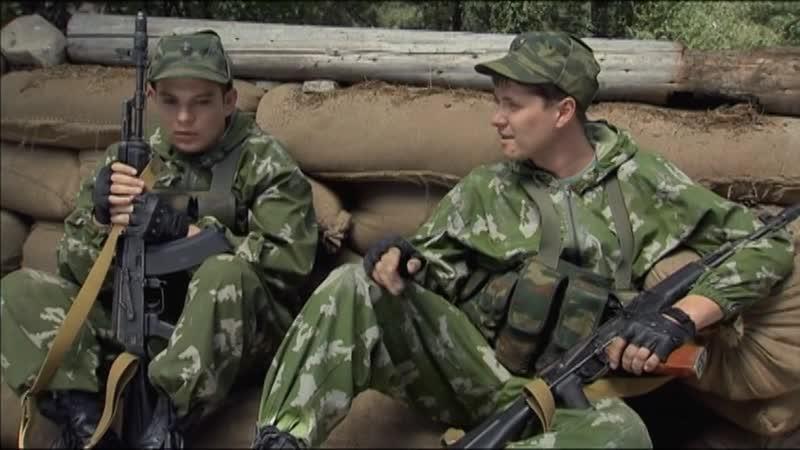 Стреляющие Горы Пограничные войска