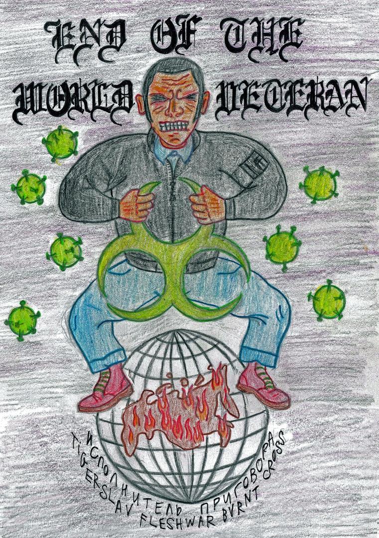 Афиша Новосибирск 23/10 // END OF THE WORLD VETERAN
