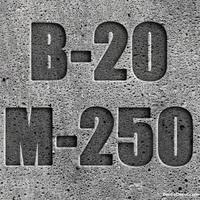 Купить бетон в азнакаево заказать рукав для бетона