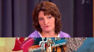 Мужское / Женское - 11 лет беременна. Часть 4.Выпуск от