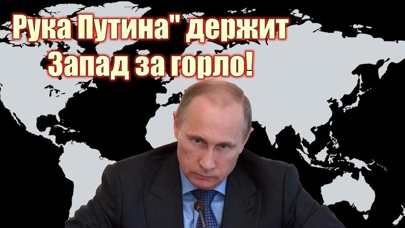 Кто остановит Путина Завтра будет поздно Запад зашелся в истерике