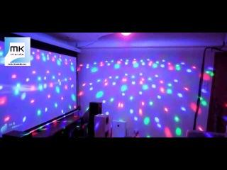 Шар световых эффектов (RGB ЦМУ)  + ИК пульт