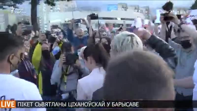 ПРАВДА №8 Пікет Сьвятланы Ціханоўскай у Барысаве 23 07 2020