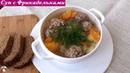 Суп с Фрикадельками в Мультиварке Soup with Meatballs