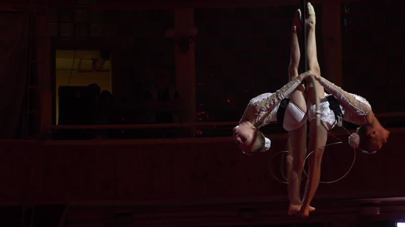 Дуэт Вика и Женя. Цирковой фестиваль Золотое Сечение. Лауреаты 2 степени. сентябрь 2019г.