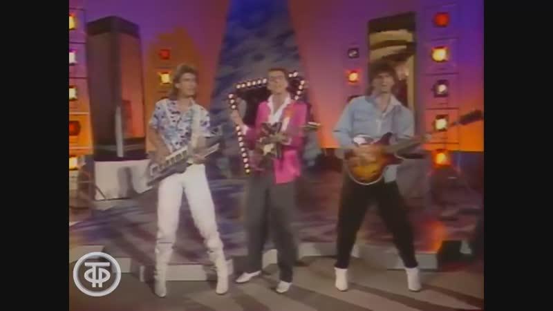 Утренняя почта 1986 группа Джой