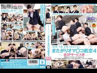 Asakura Ai, Hirose Nanami, Honjou Hitomi, Tsukasa Mikoto SDDE-393 Хентай Аниме Hentai Anime Big Tits Milf Drama Japanese porn
