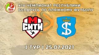 25-07-2021 М-Сити (Мозырь) - Щучин (Щучин)