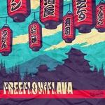 FREE FLOW FLAVA - Sunshine