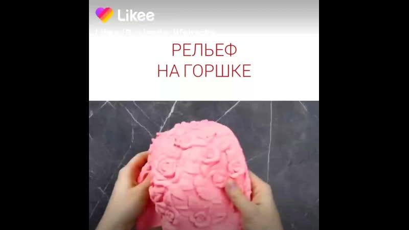Like_6726750021560064082.mp4