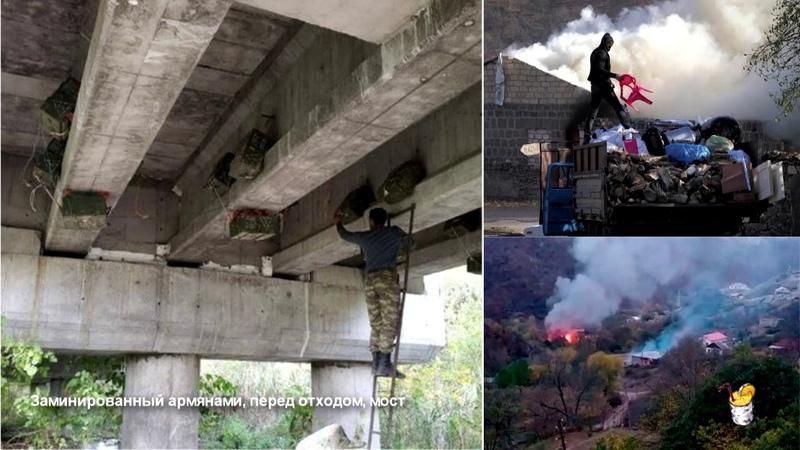 Карабах полыхает Армяне оставляют после себя выжженную землю демонстрируя нутро Русского мира