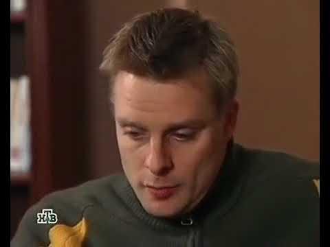Возвращение Мухтара Сезон 2 Серия 49 89 Взрослые игры