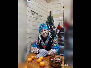 Киру, Сашеньку, Сережу, Аленушку Коломиец и их родных с Новым годом!
