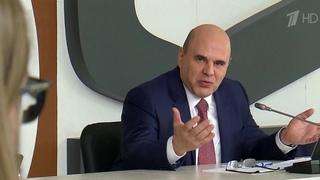 Михаил Мишустин встретился состудентами иаспирантами авиакосмических вузов