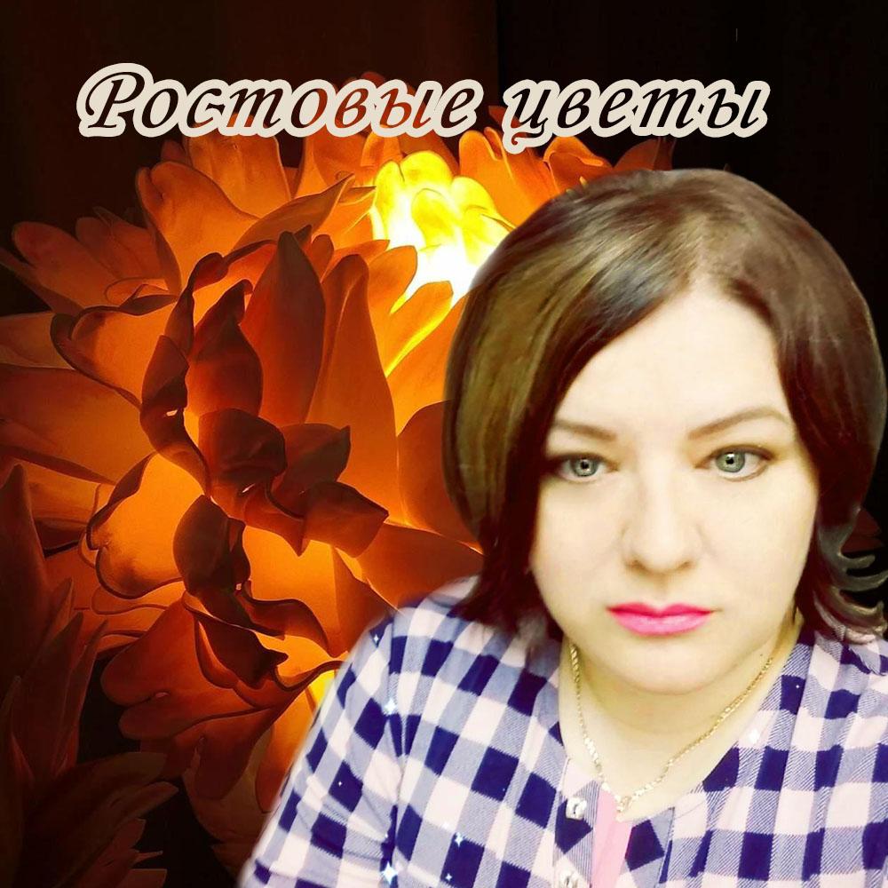 bio foto