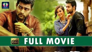 Varun Tej Telugu Latest Movie | Telugu Romantic Action Movie | TFC Films & Film News