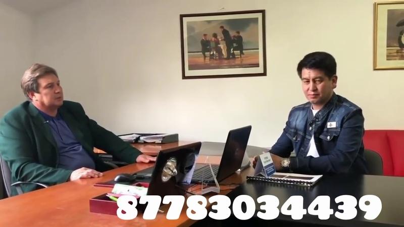 Нано Бальзам профессор Нұрымов Нұрлан Маратович, Глобал Тренд