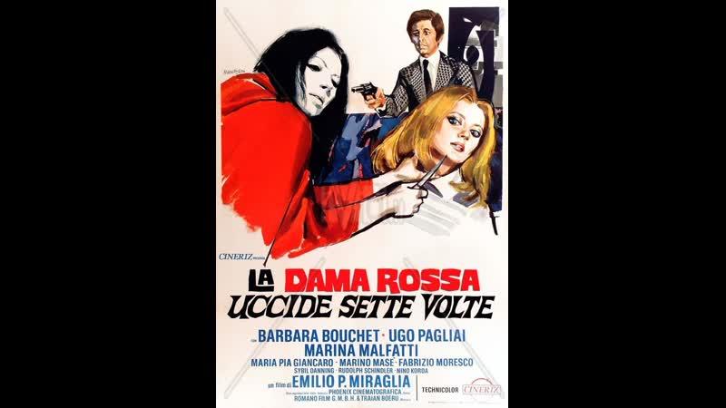 La Dama Roja Mata siete veces La dama rossa uccide sette volte 1972 Esp Cast