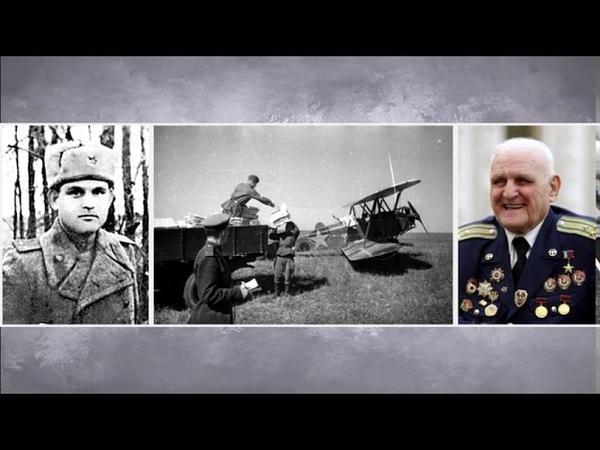 Летчики Великой Отечественной войны За гранью возможного