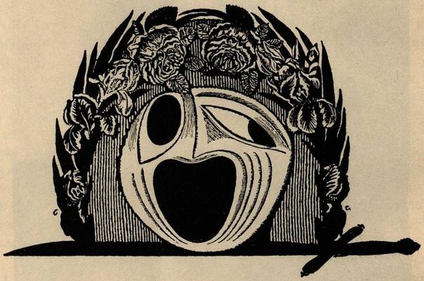 Виньетки Сергея Чехонина Сергей Чехонин (1878-1936) - русский график и живописец, член художественного объединения «Мир искусства» и ученик И. Е. Репина.Виньетка(фр.vignette) украшение