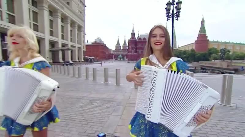 Аккордеонистки Rossii duet LyubAnya DOBROE UTRO NA PERVOM KANALE Letnee popurri LIVE SOUND YouTube