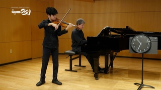 Junior First Rounds - Menuhin Competition Richmond 2021 - Day 2