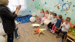 🚀 День космонавтики в детском саду «Планета детства» г. Железнодорожный