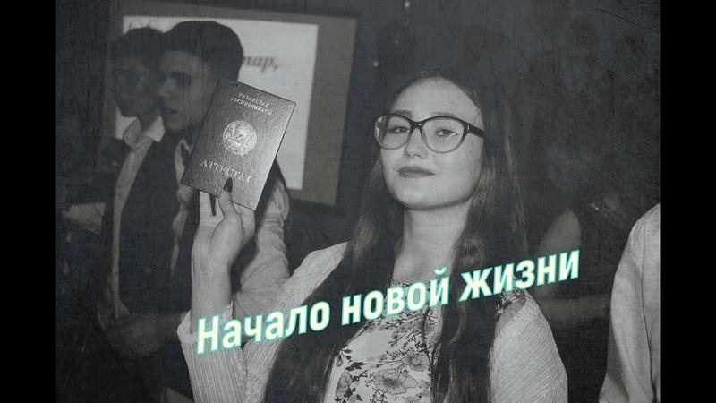 Алла Саликова вручение аттестата СОШ №15 г Караганда алласаликова