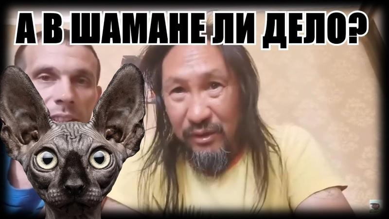 Таргариен БурЯторождённый, или что там в Улан-Удэ