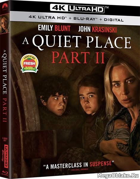Тихое место 2 / A Quiet Place Part II (2021)   UltraHD 4K 2160p
