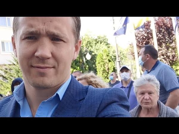 Бунт Донбасса Под Стенами Офиса Президента