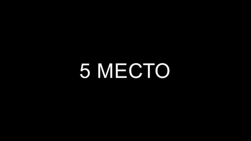 V 5 анимаций UNDERTALE со 2 ым местом небольшой баг mp4
