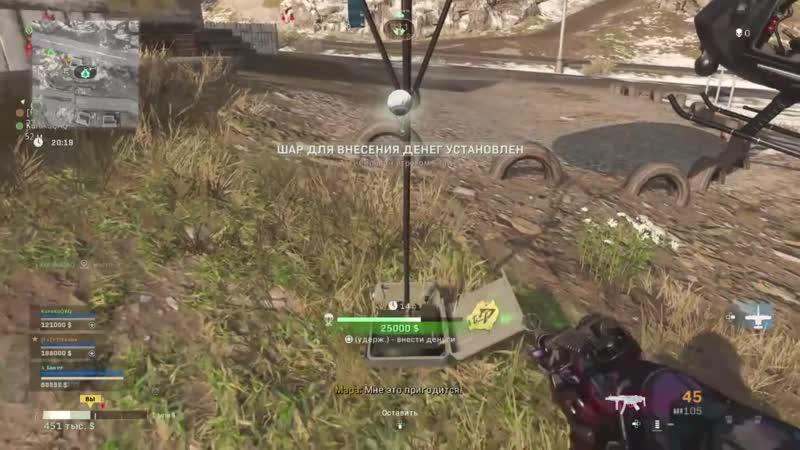 Мой ТОП 1 в Call of Duty WarZone режим Добыча 5 сезон на ПС4