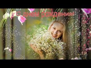 """Сборник для именинников! """"Мой день рождения! Поздравляю""""...Желаю..."""