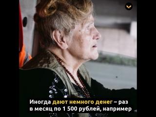В Санкт-Петербурге блокадница основала благотворительный фонд Доброта