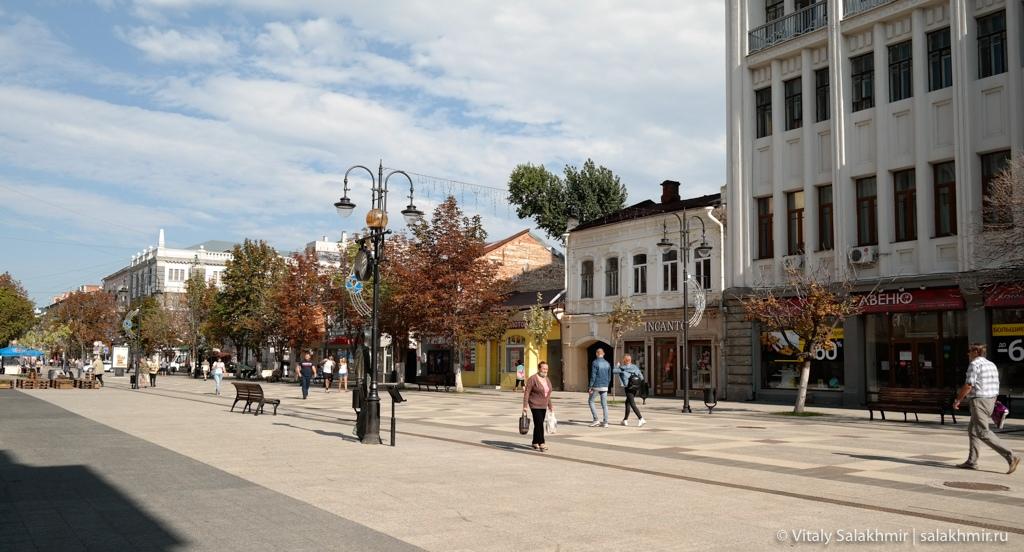 Арбат в Саратове 2020