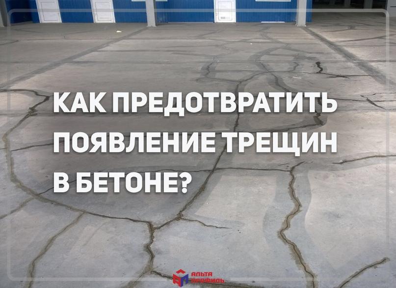 Долговечность дорожек, подъездных путей и других сооружений из бетона зависит от...