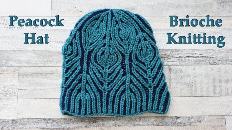 Brioche Knitting *Peacock Hat* knitting patterns