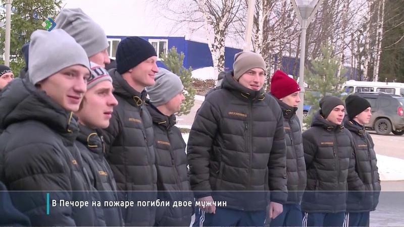 Сыктывкарский Строитель получил новый комфортабельный автобус