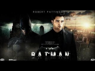 Бэтмен 2022 — Русский трейлер