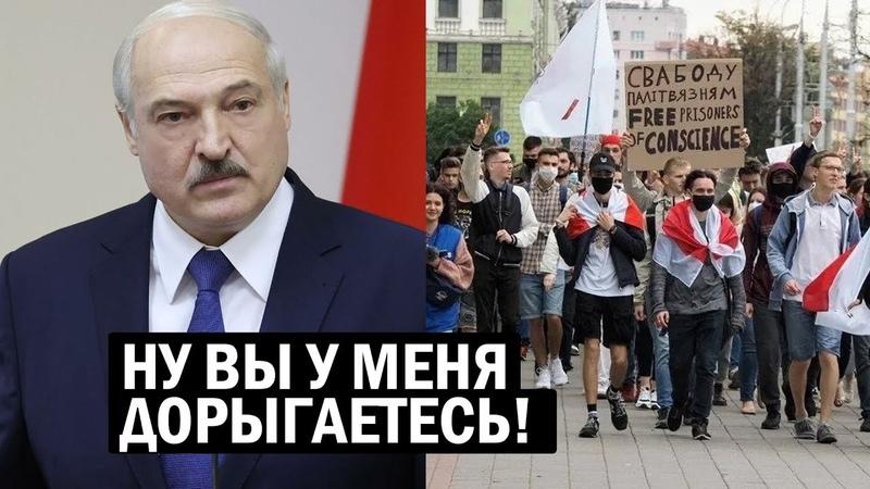 Срочно Лукашенко пошёл на студентов бестолочи Беларусь они спасают Новости и политика