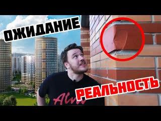ЖК Приморский квартал: Как получилась первая очередь / МЕГАЛИТ, ОХТА ГРУПП / ОБЗОР