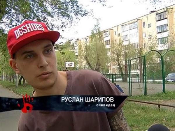 Тело женщины найдено под окнами многоэтажки в центре Челябинска