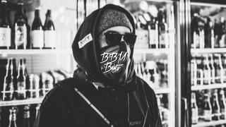 MiyaGi & Эндшпиль - Дизлайк (Nurshat Asymov & Aibek Berkimbaev remix)