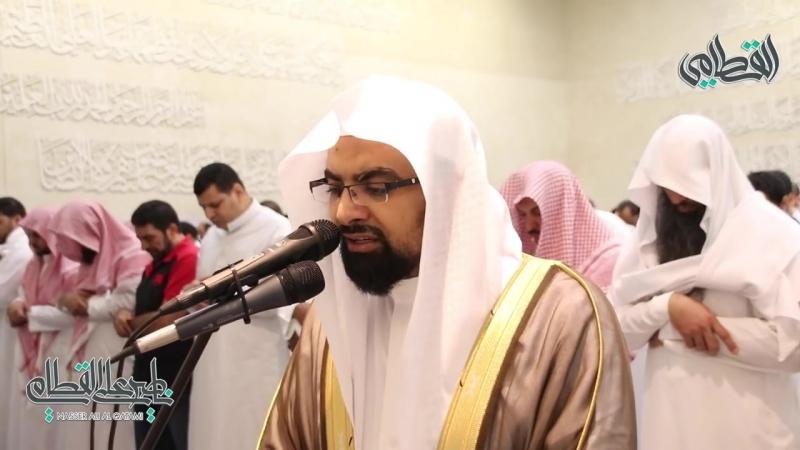 ﴿ فاليوم تجزون عذاب الهون ﴾ آيات محبرة بخشوع للشيخ ناصر القطامي تراويح ليلة 26 رمضان 1439