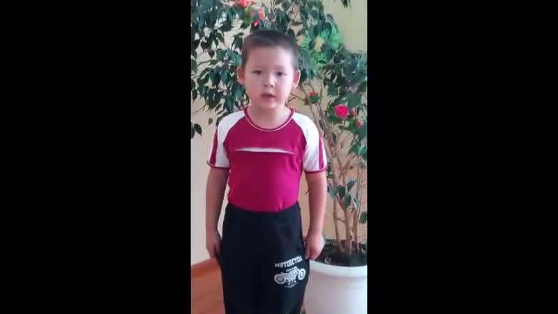 ФМБОУ СОШ с Бахмут детский сад Малыш